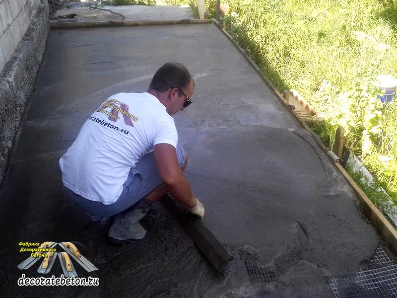 Фабрика декоративного бетона купить песок для бетона